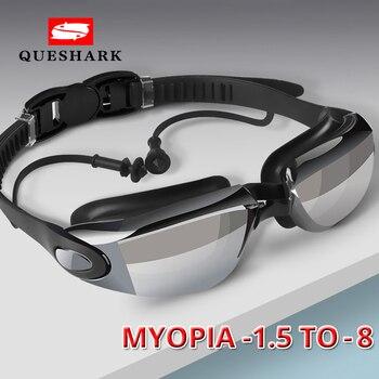 Queshark Professional Silicone Anti-fog UV Myopia Swimming Glasses Goggles Men Women Diopter Sports Swim Eyewear With Earplugs - discount item  10% OFF Sportswear & Accessories