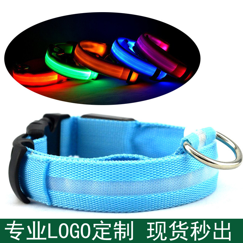 Pet Collar LED Wire Screen Luminous Collar Night Light Shining Dog LED Traction Dog Supplies