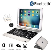 New Upgrade Ultra Slim IPad Pro 9.7 Tablet PC Bluetooth Keyboard AIR 2 Wireless Bluetooth Flip Keyboard