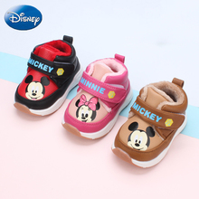 Disney Cartoon Cotton Minnie Casual Warm Home Shoes Non-slip Boys Girl Mickey Baby Velvet Plush Autumn Winter New Fashion