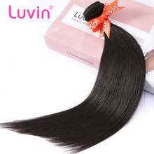 Luvin OneCut Hair Straight 8-40 32 Brazilian Hair Bundles Human Remy Hair Weave Natrual Human Hair Extensions 8-40 Inch Bundles