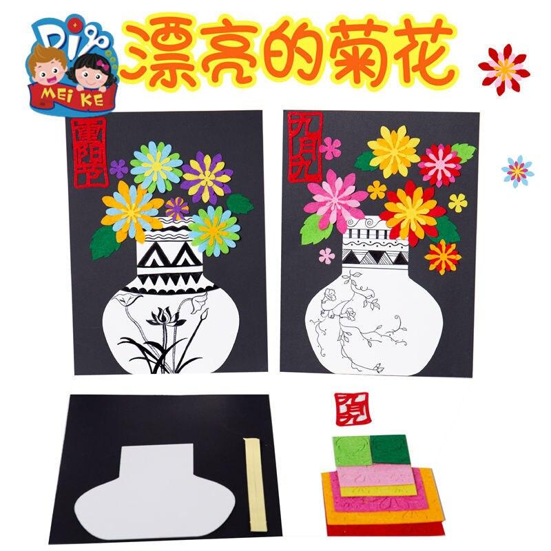Kindergarten Handmade Chrysanthemum Diy Vase Material Kit Crafts Kids Non-woven Art Stickers Children's Toys