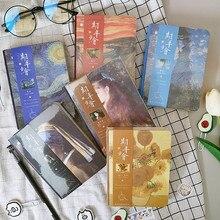 Hand Notebook Van Gogh Agenda Organizer Monthly Planner Monet Painting-Series Travel