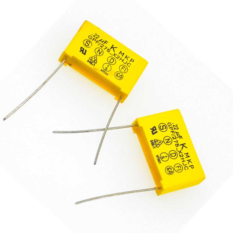 1 個電源フィルタ容量仕様: × 2 安全容量 0.22 UF 224 18K 275 220v フット距離: 24 ミリメートル。
