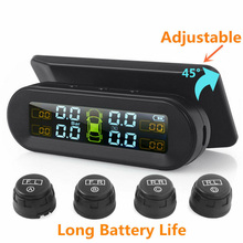 Wireless Solar TPMS LCD Car Tire Pressure Monitoring System + 4 External Sensors for nissan careud u912 car wireless tpms tire pressure monitoring system with 4 external sensors lcd display embedded monitor