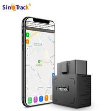 OBD II GPS трекер 16PIN OBD Plug Play Car GSM OBD2 устройство слежения GPS локатор OBDII с онлайн программным обеспечением IOS Andriod APP(Китай)