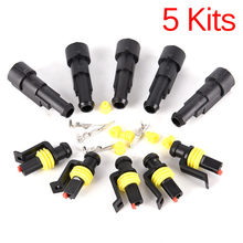 Hot koop 5set Auto Motorfiets 1 Pin Way Verzegelde Waterdichte Elektrische Draad Auto Connector Plug Set voor HID LED licht mistlamp(China)