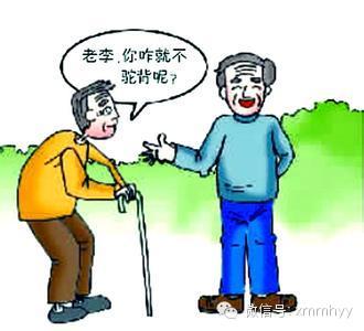 老人缺钙的症状 腰酸腿疼竟是缺钙引起的