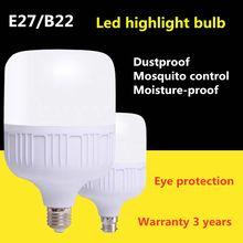 Diodo emissor de luz e27 b22 conduziu a lâmpada ac 220v 240v 50w 40 30 20 15 10 5 conduziu a lâmpada de mesa holofote bombilla iluminação lampada