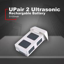 Original juguetes RC 2 ultrasónico Drone 15,2 V 5100mah 4S batería para juguetes RC 2 GPS 3D + 4K Cámara de la Cámara 5,8G FPV Drone RC batería de espaã a