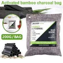 Влагостойкий натуральный мешок для воздухоочистителя активированный