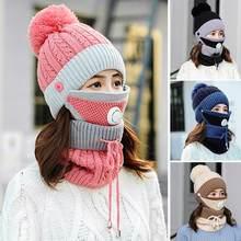 3 pièces/ensemble hiver chaud coton épais laine bonnets chapeaux pour femmes casquettes masque tricoté Kits Beanie extérieur accessoires écharpe Bonne V2N8