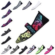 Новинка года; сезон лето; женская обувь для плавания; женская пляжная обувь; большие размеры; Легкие женские носки для йоги