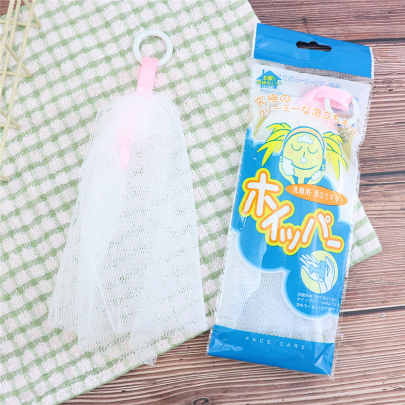 Mesh Net Home Bathroom Products Hanging Nylon Bathe Cleaning Gloves Bubble Bags Soap Mesh Bath Brush Soap Net Foaming Cleaning