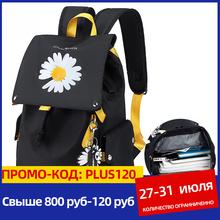 FengDong nowych kobiet plecak uczeń tornister wodoodporny o dużej pojemności plecak podróżny torby do liceum dla nastoletnich dziewcząt dzieci tanie tanio NYLON zipper 0 7kg Polyester 43cm Floral BBL-902 Dziewczyny 17cm 30cm Torby szkolne