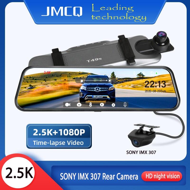2,5 K + 1080P Автомобильный видеорегистратор потоковая передача медиа 10,1 дюймов ультра HD зеркало супер ночного видения сенсорный экран видеорег...