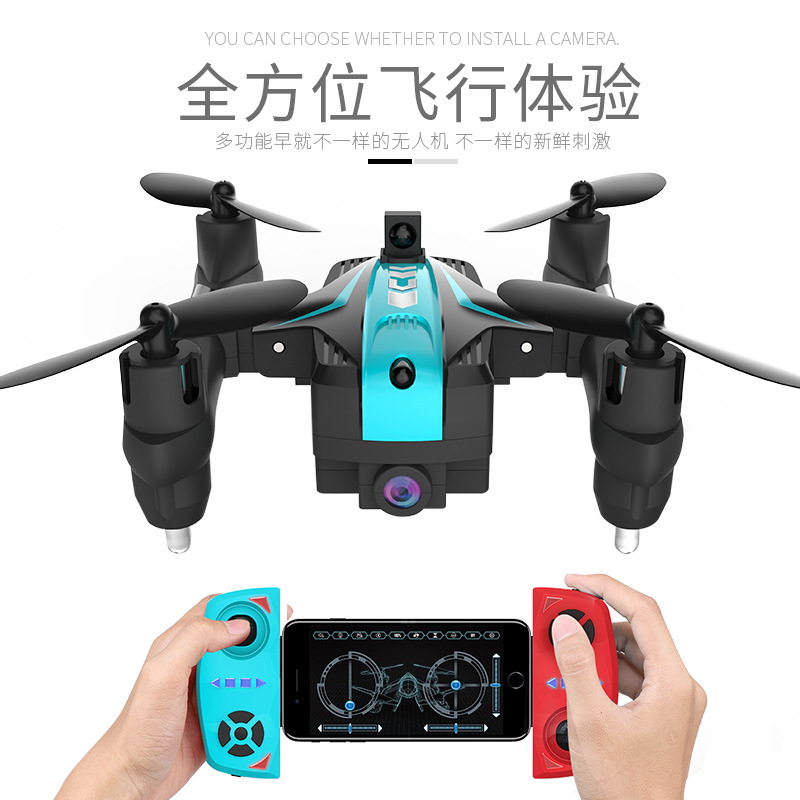 Mini Quadcopter Remote Control Aircraft Unmanned Aerial Vehicle Infrared Dual Battle Helicopter Boy Toy Model Airplane