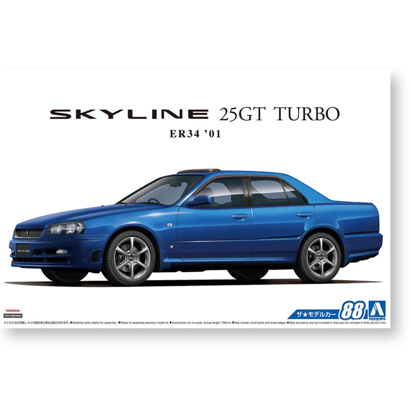1/24 Nissan ER34 Skyline 25 GT TURBO`01 05533