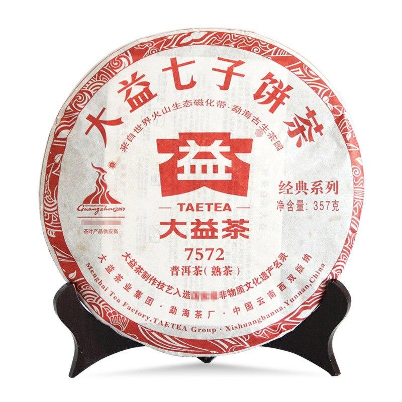 2010 Years TAETEA Aged Old 7572 Ripe Cake Tea Shu 357g Dayi Pu-erh