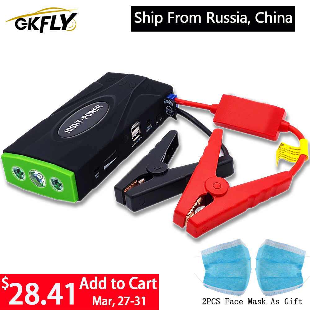 GKFLY High Power Car Jump Starter 12V 600A Starting Device Power Bank Petrol Diesel Car Charger For Car Battery Booster Buster