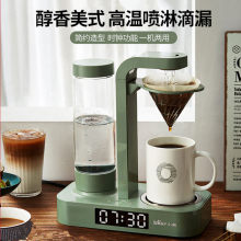 American clock coffee machine full automatic household small drip coffee pot to brew the teapot dual purpose(China)