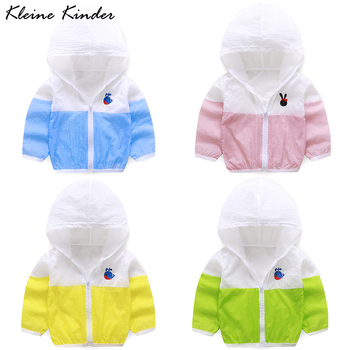 Summer Windbreaker for Boy Baby Jacket Kids UV Protection Clothes Hooded Children's Sun Clothing Girls Sea Beach Blouse Outwear