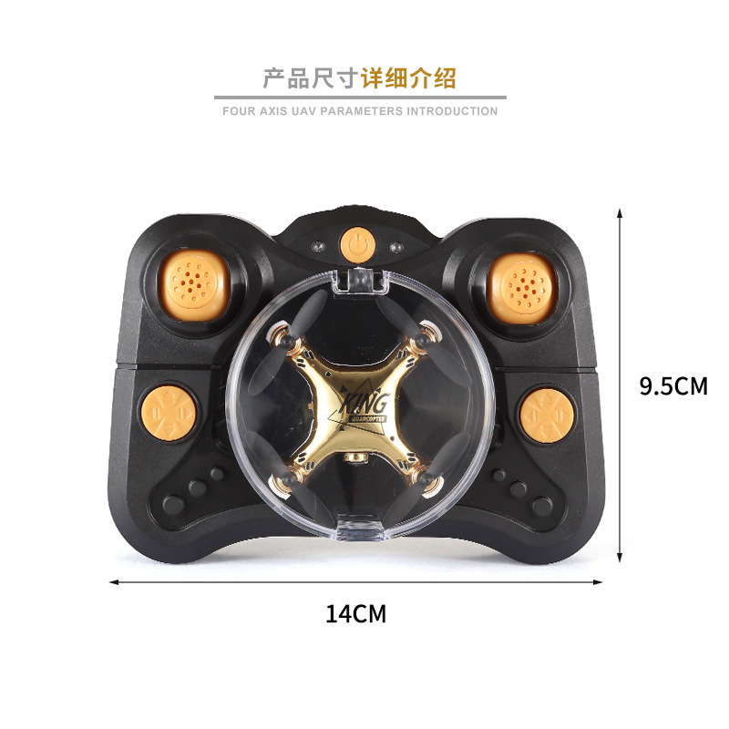 Pocket Mini Unmanned Aerial Vehicle Mini Four-axis Aircraft Non-Aerial Photography CHILDREN'S Toy Remote Control Aircraft Model
