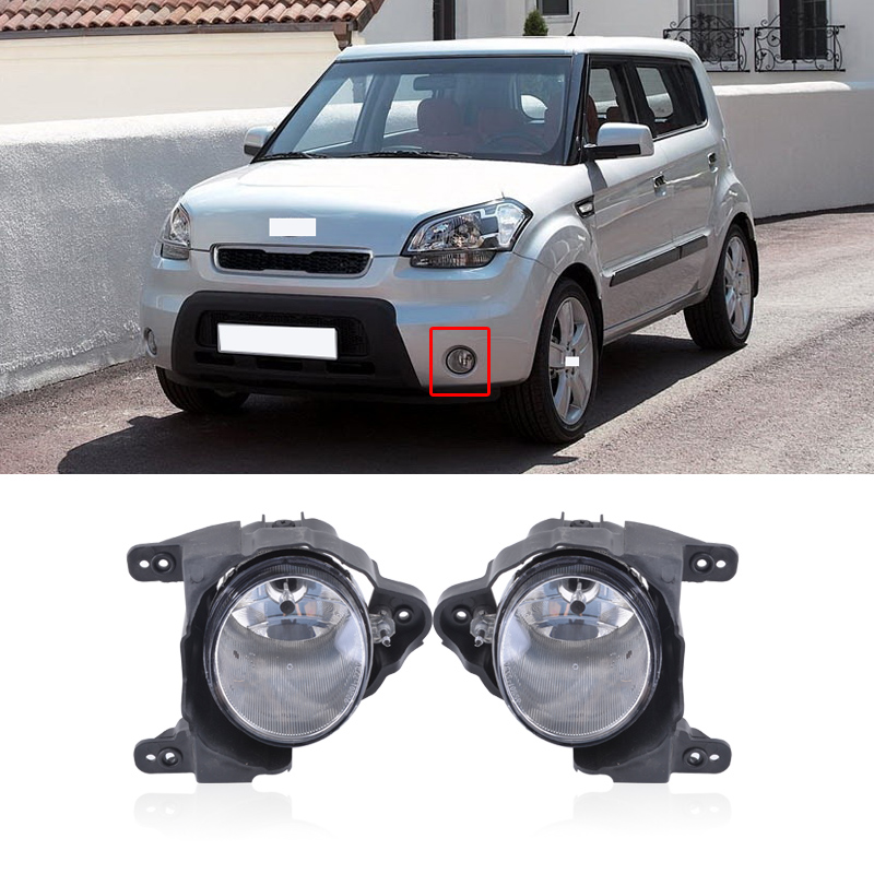 1Pcs Left Front Bumper Fog Light Lamp For Kia Sportage 2014-2015
