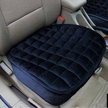 Reunindo pano não se move almofadas de assento do carro não slide almofada universal manter quente inverno accessorie para vw polo capa e1 x20