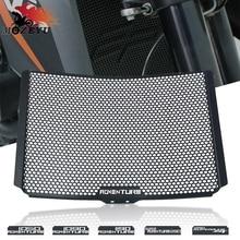 Para 1050 1090 1190 aventura/r 1290 super adv 1290 super  gt 2016 2020 motocicleta grade de radiador guarda capa protetor
