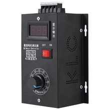 Pwm Dc 6V-90V 15A Wide Voltage Stepless Brushed Motor Speed Controller High Precision Variable Plc Voltage & Speed Regulator dc motor controller stepless speed control 6v 90v universal pwm dc motor speed controller plc 15a