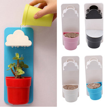 Automatic Creative Cloud Flower Pot Watering Succulent Plants Hanging Baskets Garden Supplies