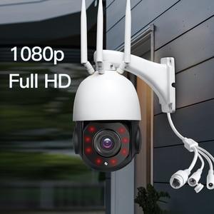 Image 2 - 30X Optische Zoom Home Wifi Security Camera 1080P Hd Draadloze 3G 4G Sim kaart Speed Dome Cctv ip Camera Outdoor Surveillance Cam
