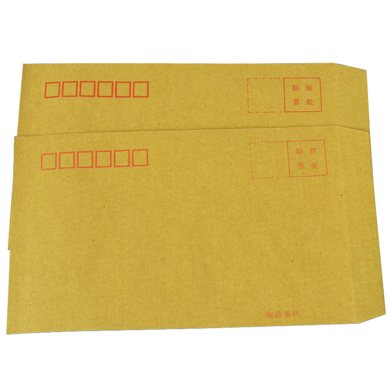 Kraft Envelope 2 No. 7 9 A5 Kraftpaper Color VAT Only Envelope A4 Small Blank Wholesale