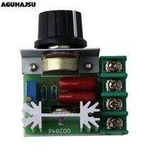 1 adet AC 220 V 2000 W SCR voltaj regülatörü karartma dimmerler hız termostat denetleyici