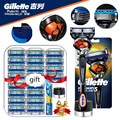 Бритва Gillette Fusion Proglide для мужчин, Сменное лезвие для бритья, бритва Gillette с базой