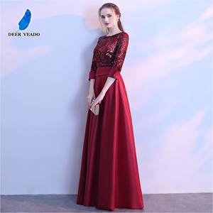 Image 5 - DEERVEADO A Line Sequin Golden Evening Dress Long Prom Party Dresses Evening Gown Formal Dress Women Elegant Robe De Soiree M254