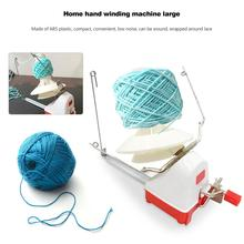 Yarn Winder Hand Operated Wool Winder Holder String Ball Coiler for Yarn Fiber Machine Wool Winding Machine Sewing Accessories high quality new manual electric winder coil winding machine winder xb c 2pcs lot