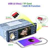 Reproductor Mp5 de vídeo para coche 1 Din de 4,1 pulgadas, reproductor de Radio para coche de alta definición, pantalla LCD de 800*480, reproductor de Audio para automóvil con cámara de visión trasera