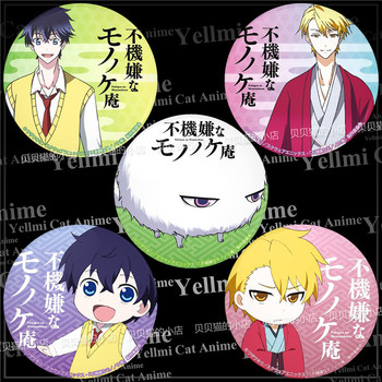 1pc 58mm The Morose Mononokean Badge For Bag Hats Button Brooch Pin image