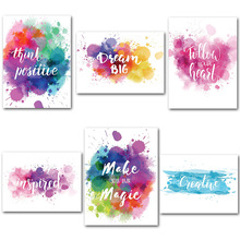 Shareable Poster Unusual Friendship Gift English Inspirational Posters  Watercolor Letters Office Classroom Decorative Painting