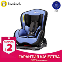 Baaobaab Blue Baby Convertible Child Safety Car Seat Sit Against Driving Direction Portable Reclining 0 18kg 0 Month 4 Years