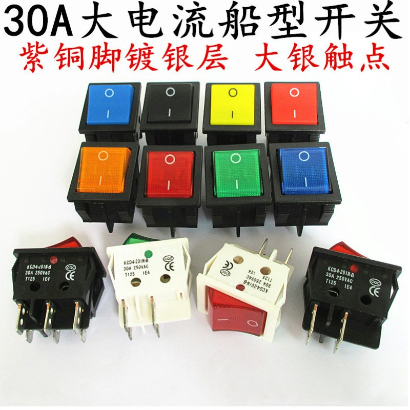 10pcs KCD4 Rocker Switch ON-OFF 2 Position 4 Pins / 6 Pins Electrical equipment With Light Power Switch 4PIN DIP6 T8555