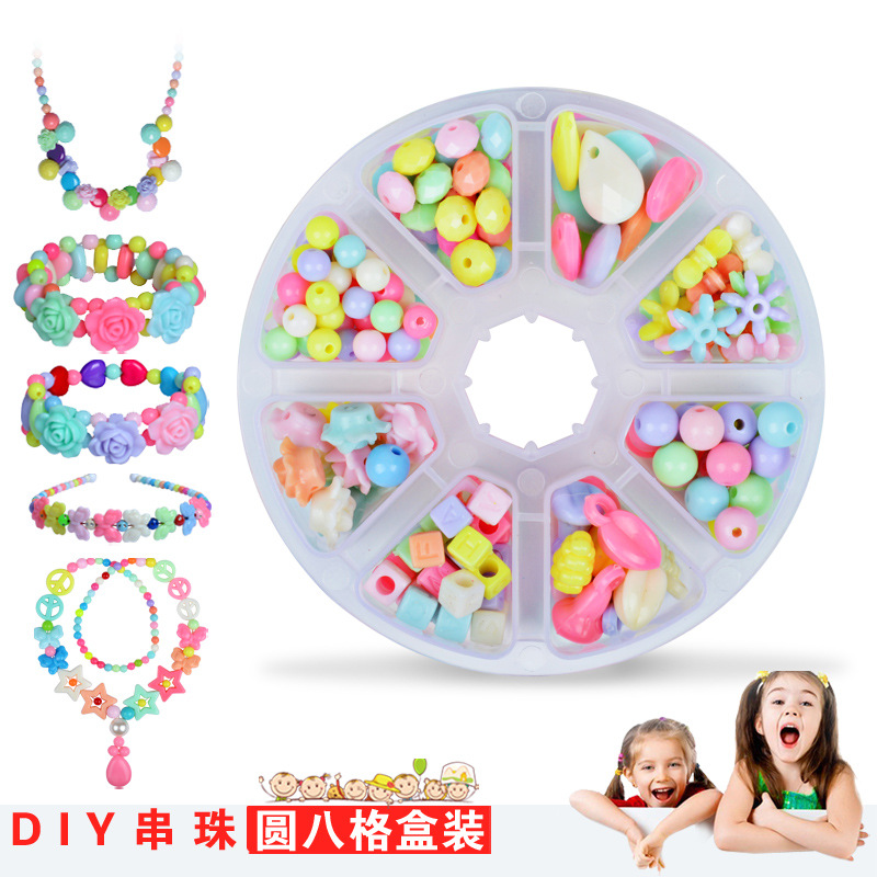 Round Eight Grid Children Bead Toy DIY Hand-made GIRL'S Wear Necklace Bracelets Beads Educational Toy