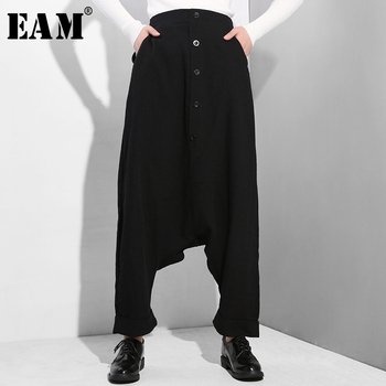 [EAM] 2021 New Spring Autumn High Elastic Waist Black Button Split Joint Thin Loose Cross-pants Women Trousers Fashion Tide YG25 1