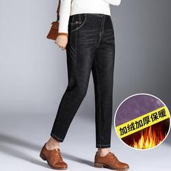 NEUE 2019 herbst Plus samt jeans frauen hosen em8 neun punkte hosen tragen große KJ15K-1-14