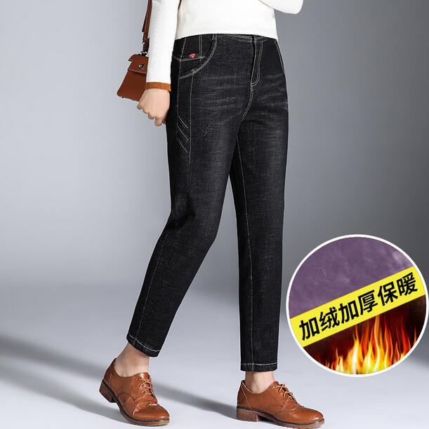 NEW 2019 Autumn  Plus Velvet Jeans Women's Pants Em8 Nine Points Pants Wear Large KJ15K-1-14