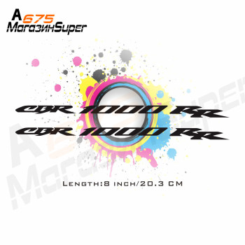 8Inch Reflective Sticker Decal Motorcycle Car Sticker Wheels Fairing Helmet Sticker Decal For Honda CBR1000RR CBR 1000 RR image