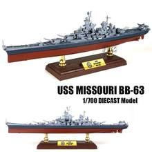 Wwii uss missouri BB-63 1/700 diecast modelo navio fov