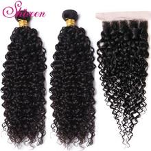 Pelo Rizado malasio Shiren con cierre 4*4 partes libres de encaje cabello humano tejido 2 mechones con cierre 3 unids/lote Remy mechones de cabello